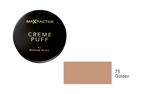 MAX FACTOR Creme Puff Pressed Powder puder prasowany 75 Golden 21g